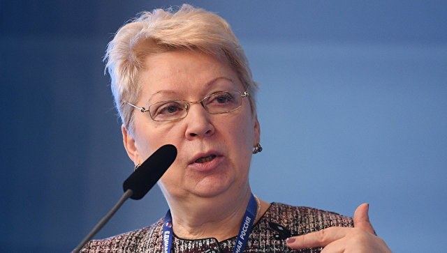 Olga Vasilyeva told how much will be spent on education in 2017